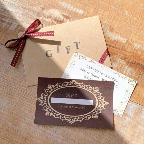 gift-ticket